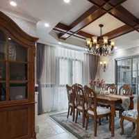 上海装修房屋可否申请公积金贷款吗