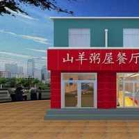 中式别墅家居茶具装修效果图
