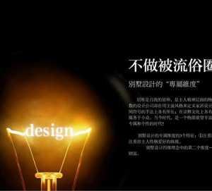 北京品典裝飾公司地址