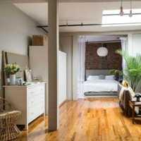 120平方套房装修风格精致温馨点的那种