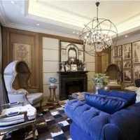 100平两居室欧式装修大约多少钱