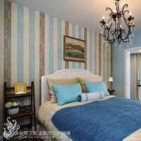 沙发现代现代家具装修效果图