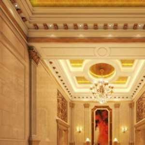 北京香海之家装饰公司靠谱吗