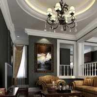 跃层155平米的房子如何设计装修