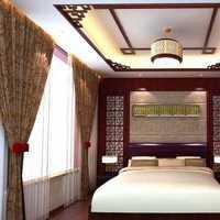 上海全筑住宅装饰公司