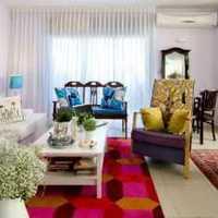 客厅窗帘简约茶几小客厅装修效果图