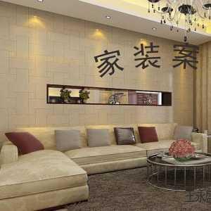 客厅低压平板水晶灯