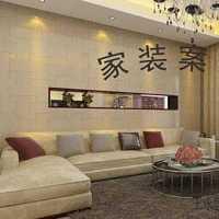 北京现代新悦动后备箱钥匙口怎样装饰
