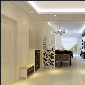 北京房屋裝潢服務