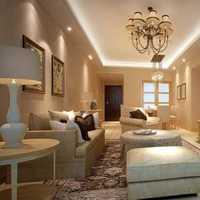 西安130平米房子精装修大概多少钱装修报价预算