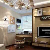 上海室内装饰集团有限公司