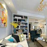 家庭室內裝修客廳效果圖