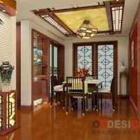 138平方米的房子装修要多少钱
