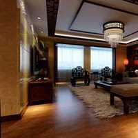 上海市室内装潢标准