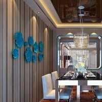 三居室婚房90平米沙发装修效果图