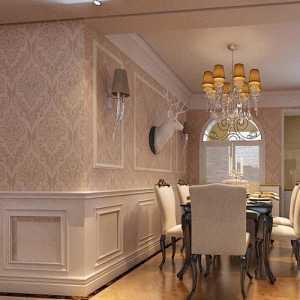 北京70平米两房房屋装修大约多少钱