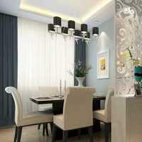 餐厅奢华140平米窗帘装修效果图