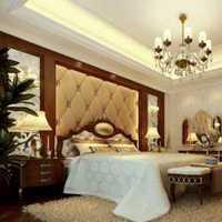 上海240平的房子裝修需要多少錢