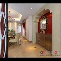 现在北京装修设计多少钱