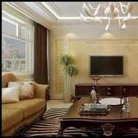 90平的3室一厅装修全部价位是
