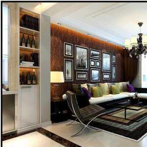 北京厅3室装修