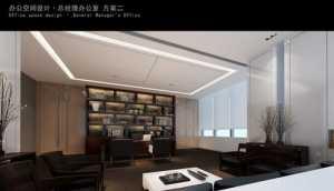 昭信灯具办公楼设计