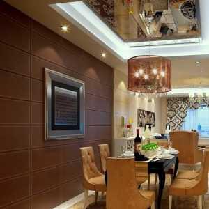 北京90平米3室1厅房子装修要多少钱