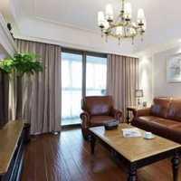 客厅家具四居客厅窗帘吊灯装修效果图