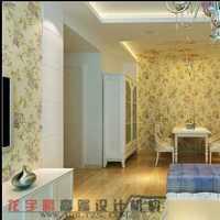 北京嵐蕊裝飾