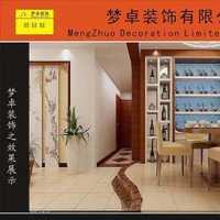 北京宾馆装修设计公司