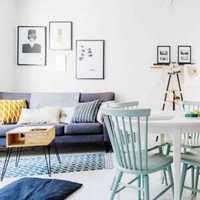 朗观设计 – 高端家装设计品牌
