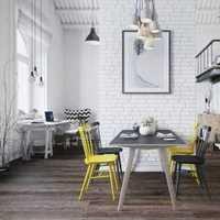 二室一厅装修费用二室一厅装修要多少钱