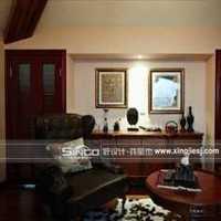 上海市家庭居室装潢协会