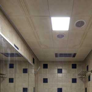 開平衛浴公司