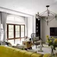 140平米的房子装修得多少钱