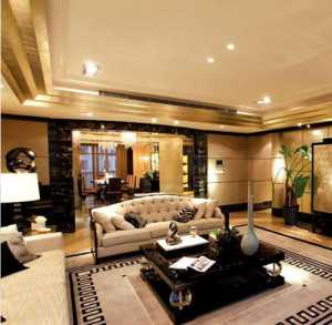 家裝88平米兩室兩廳裝修效果圖