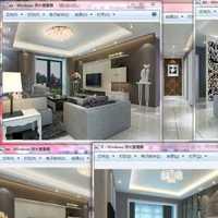 北京房子裝修有哪些流程