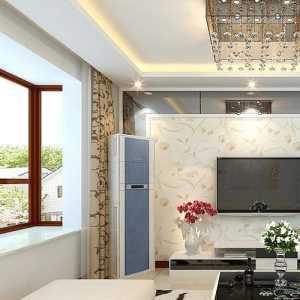 客厅电视背景墙怎样设计