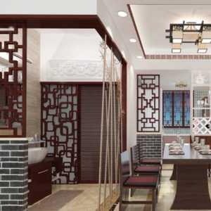 北京九十平米房子的装修