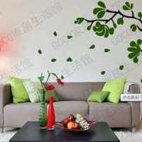 茶几电视背景墙吊灯现代装修效果图
