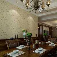 四房餐桌欧式玄关装修效果图