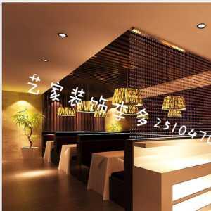 北京石景山装修公司排名怎么样