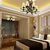 北京兩戶一體房怎么裝修