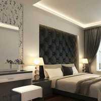 卧室吊灯窗帘卧室家具装修效果图