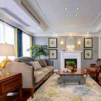 茶几客厅家具田园沙发客厅装修效果图