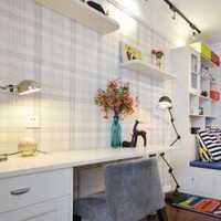 书房现代简约公寓多彩120-150平米