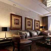 上海市住宅室内装