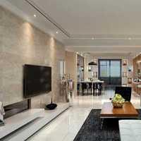 北京92平米三室一廳裝修多少錢報價預算