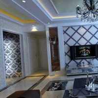 茶几地毯客厅家具折叠门装修效果图