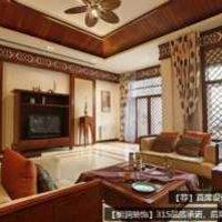 上海若木装饰合肥
